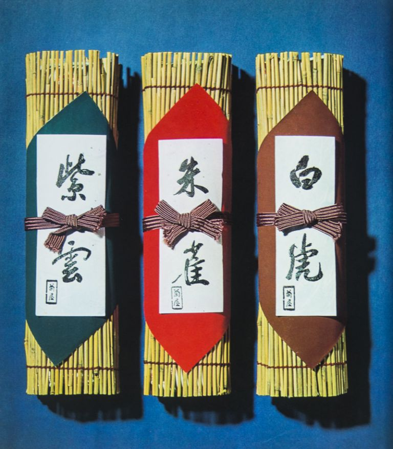 Traditional Japanese Packaging. Hideyuki Oka.