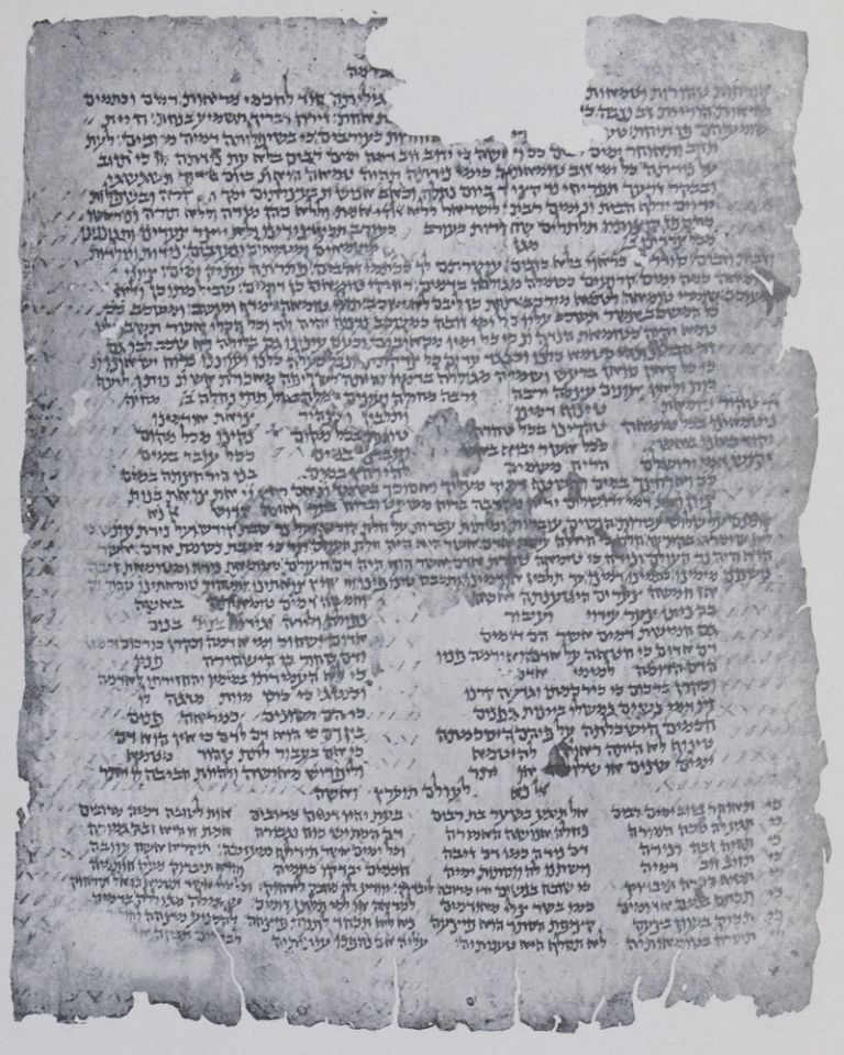 Mahzor Yannai : A Liturgical Work of the VIIth century Edited from Genizah Fragments. Israel Davidson, Louis Ginzberg, Notes and, Additional.