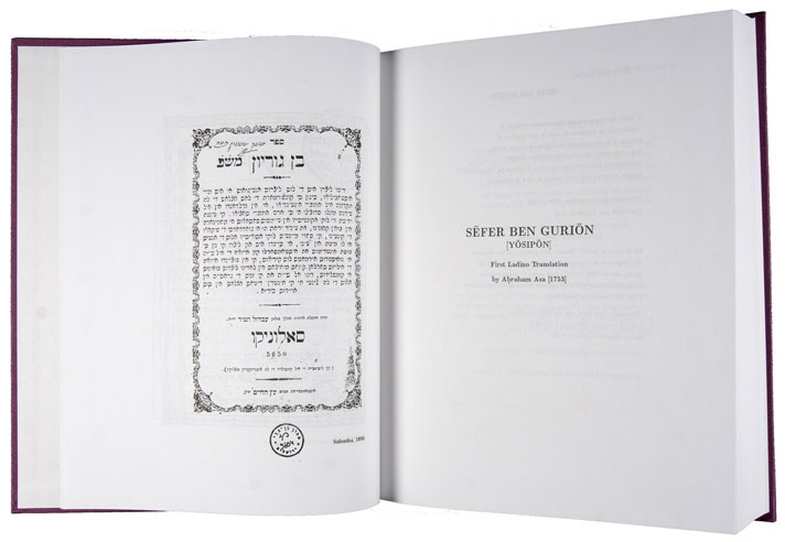 Sefer Ben Gurion (Yosipon). First Ladino Translation by Abraham Asa (1753). A Critical Edition. Moshe Lazar.