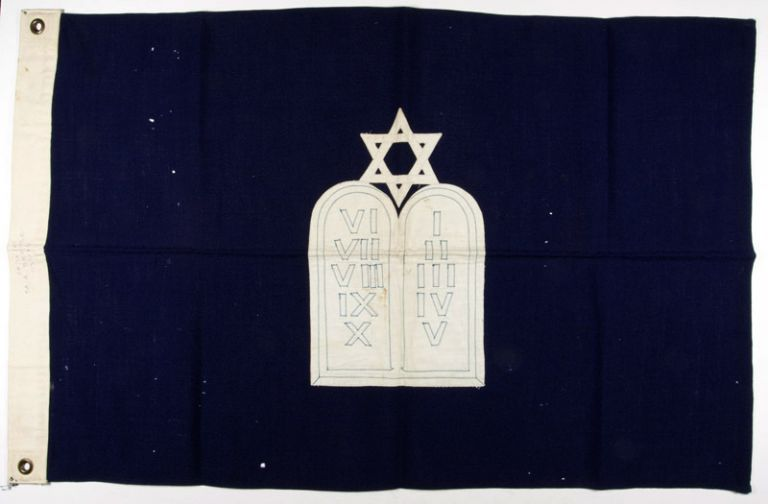 WWII Passover Archive: Five items from U.S. Army Chaplain Max A. Braude's 1945 Seder Service [UNIQUE]. n/a.