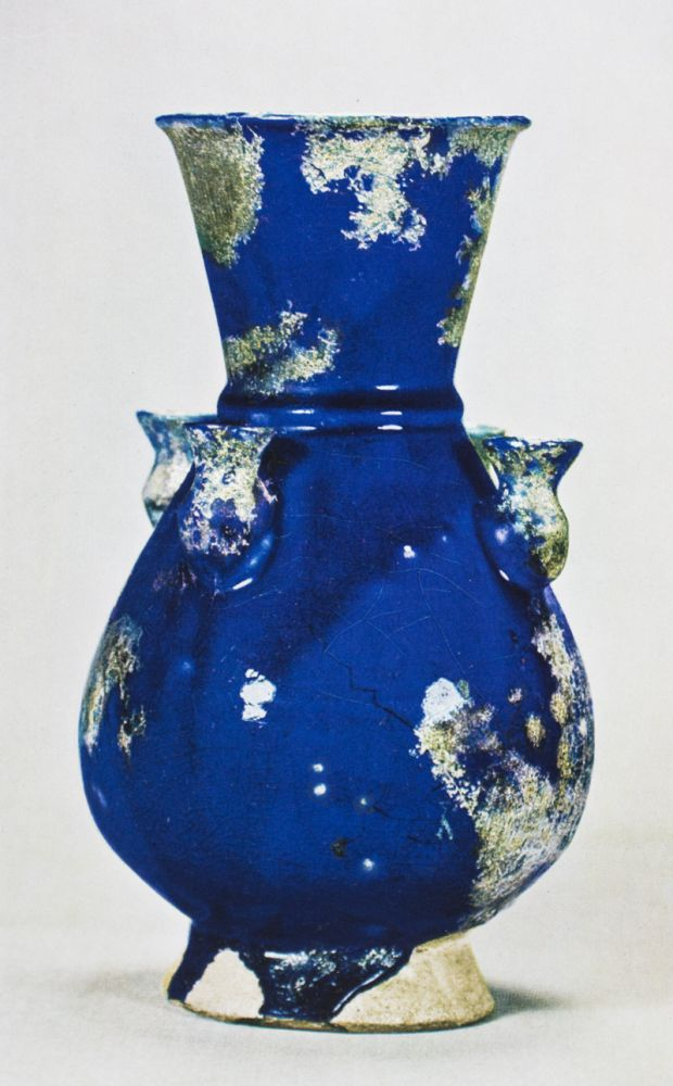 Islamic Pottery mainly from Japanese collections. Tsugio Mikami.