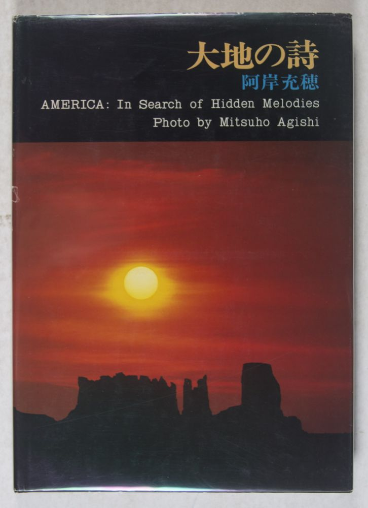 America: In Search of Hidden Melodies. Mitsuho Agishi.