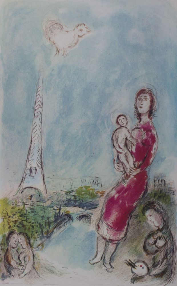 Derrière Le Miroir: Chagall, Lithographies Originales [LIMITED DELUXE EDITION]. Marc Chagall, Jacques Dupin.