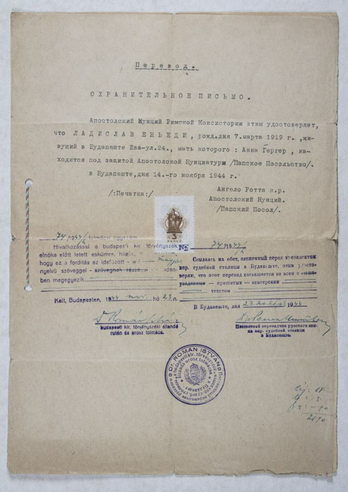 Protective Pass for Enyedy Laszlo from the Apostolic Nunciature in Budapest. Angelo Rotta.