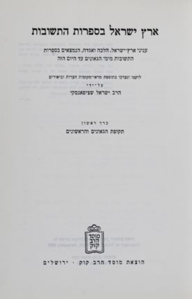 Eretz-Israel in the Responsa Literature: Material pertaining to the Land of Israel - Halacha,...