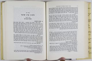 Eretz-Israel in the Responsa Literature: Material pertaining to the Land of Israel - Halacha, Aggadah and History - from the Responsa Literature since its inception in the Eight Century to the Present Time.