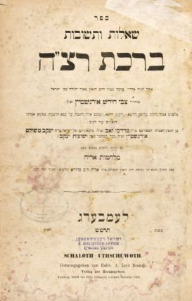 "Shu""T [Sheelot u-teshuvoth] Birkat Retseh. including commentary called: ""Milhamot Aryeh"" [""the..."