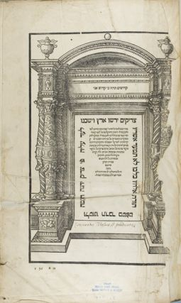 Mikraot gedolot: Neviim u-Ketuvim [Second Biblia Rabbinica or First Jewish Rabbinic Bible], Vol. 2