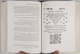 The Book of Sivan: A Collection of Studies and Essays in Memory of the Late Jerusalem Publisher Shalom Sivan (1904 - 1979)Sefer Shalom Sivan: Asufat divre iyun ve-sifrut : minhat zikaron le-motsi le-or, ish Yerushalayim, Shalom Sivan, 664-739