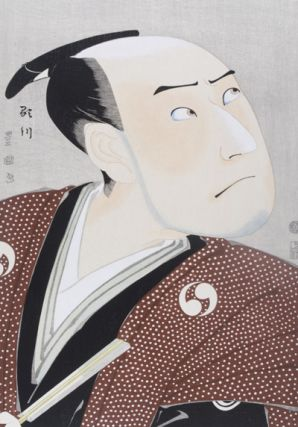 Selected Masterpieces of Ukiyo-e Prints. The Adachi Institute of Woodcut Prints