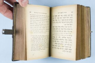 The Form of Daily Prayers According to the Custom of the German and Polish Jews, with a New Translation [sic]