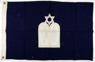 WW II Passover Archive: Four items from U.S. Army Chaplain Max A. Braude's 1945 Seder Service...