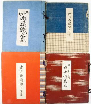 御襖紙見本 Ofusuma Shi Mihon (4 Sample Catalogs of Hand Made Fusuma Papers)