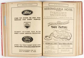 Palestine Directory 1946: The Register of Commerce and Industry in Palestine