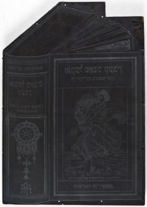 Onkel Tom's Kebin oder di Shvartse Shklaven in Amerike (First Yiddish Edition of Uncle Tom's...