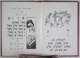 Yiddish far Onfanger
