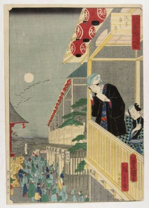江戸自慢三十六輿 Pride of Edo: Thirty-Six Amusements (Edo jiman Sanjurokkyo). Hiroshige...