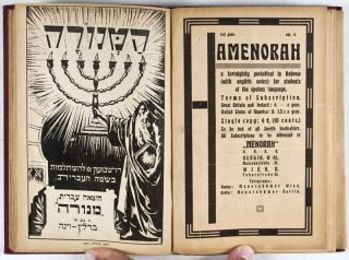 Hamenorah, Vol. 1-10; Fortnightly periodical in Hebrew (with English Notes) for students of the spoken language
