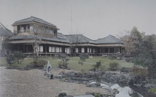 A Model Japanese Villa [INSCRIBED AND SIGNED]. Kazumasa Ogawa