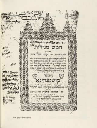 The Ladino Five Scrolls [Abraham Asa's Versions of the Hebrew and Aramaic Texts]. Moshe Lazar.