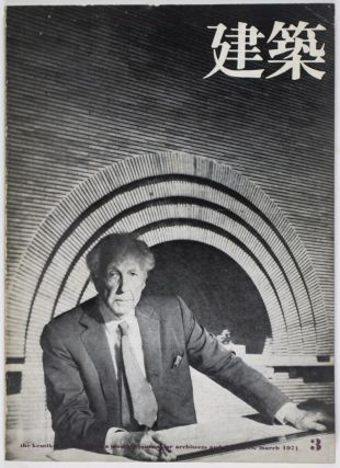 建築 / The Kentiku: A Monthly Journal for Architects and Designers, No. 126, 1971-3 (March) Frank Lloyd Wright Special issue. Kunio Miyajima.
