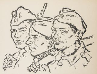 партизани: 20 цртежа (Partisans: 20 drawings). D. Andrejevic Kuna.
