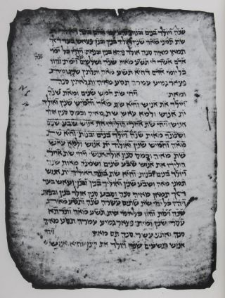Targum Onkelos 'al ha-Torah/ Targum Onkelos to the Pentateuch. A Collection of Fragments in the Library of the Jewish Theological Seminary of America, New York (4 Vols.)