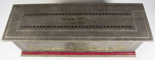 Megilat Esther (Scroll of Esther) [SIGNED]. Avner Moriah, Izzy Pludwinsky, calligrapher