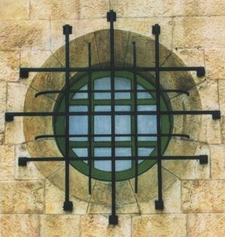 Jerusalem Design, God is In the Details: Multicultural Design Identities, Jewish, Christian,...