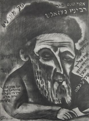 """Shtetl, Mayn Khoyever Heym; A Gedenknish"" (My little town, my destroyed home; in memory). Issachar Ber Ryback."