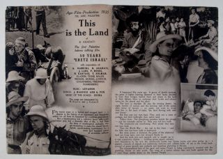 This is the Land: AGA-Film [SIGNED]