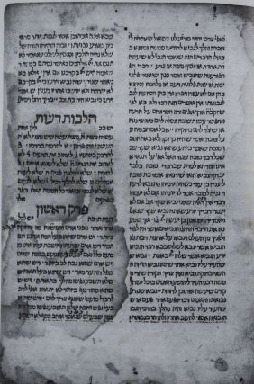 Catalogue of Hebrew Incunabula from the Collection of the Library of the Jewish Theological...
