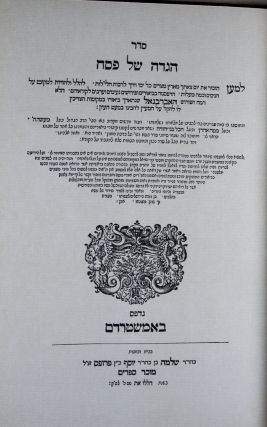 The Amsterdam Haggadah 1712. Limited Facsimile edition