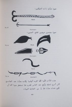 Albucasis On Surgery and Instruments. A Definitive Edition of The Arabic Text With English...
