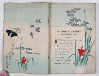 The Flowers of Remembrance and Forgetfulness (Japanese Fairy Tale Series No.22)
