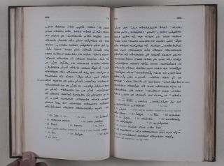 The Sixth Book of the Select Letters of Severus, Patriarch of Antioch, in the Syriac Version of Athanasius of Nisibis. 2 Vols.