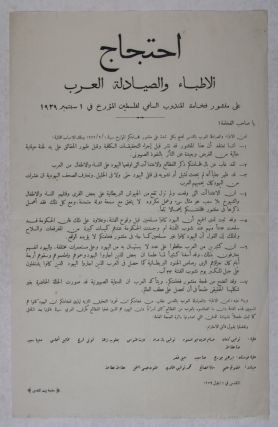 Seven Proclamations and Statements Relating to the 1929 Palestine Riots [TEXT IN ENGLISH, HEBREW AND ARABIC]