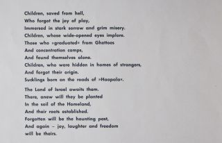 """""""Brycha"""" 1945-1948. Home Through the Vale of Tears [SIGNED & INSCRIBED]"""