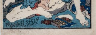 Two Shunga Woodblock Prints (Artist Unidentified)