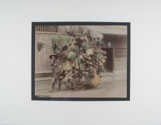 Basket Seller (Catalog No. 584). Nobokuni Enami, T. Enami, photographer