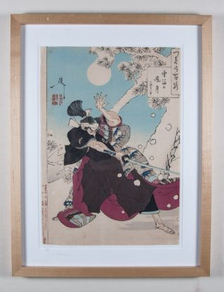 Dawn Moon and Tumbling Snow (Kobayashi Heihachiro). Taiso Yoshitoshi