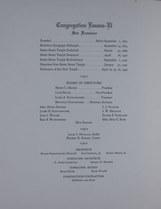 Order of Services for the Dedication Exercises of The New Temple of Congregation Emanu-El [WITH] The Heritage of Emanu-El