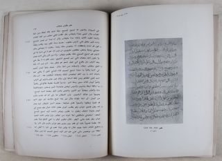 Acta Mythologica Apostolorum. Transcribed from an Arabic MS in the Convent of Deyr-Es-Suriani,...
