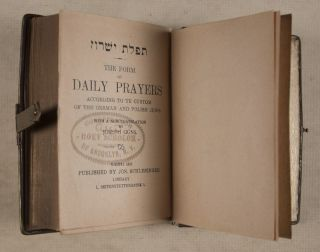 The Form of Daily Prayers according to the custom of the German and Polish Jews