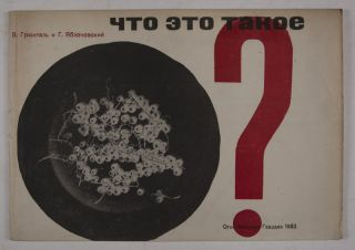 что это такое? (Chto eto takoe? / What is this?) Scarce Avant garde photographic...