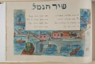 """Palestine 1945: Collection of Six Unique Illustrated Manuscript """"Notebooks"""" (Gifted to an Imprisoned Member of the Haganah)"""